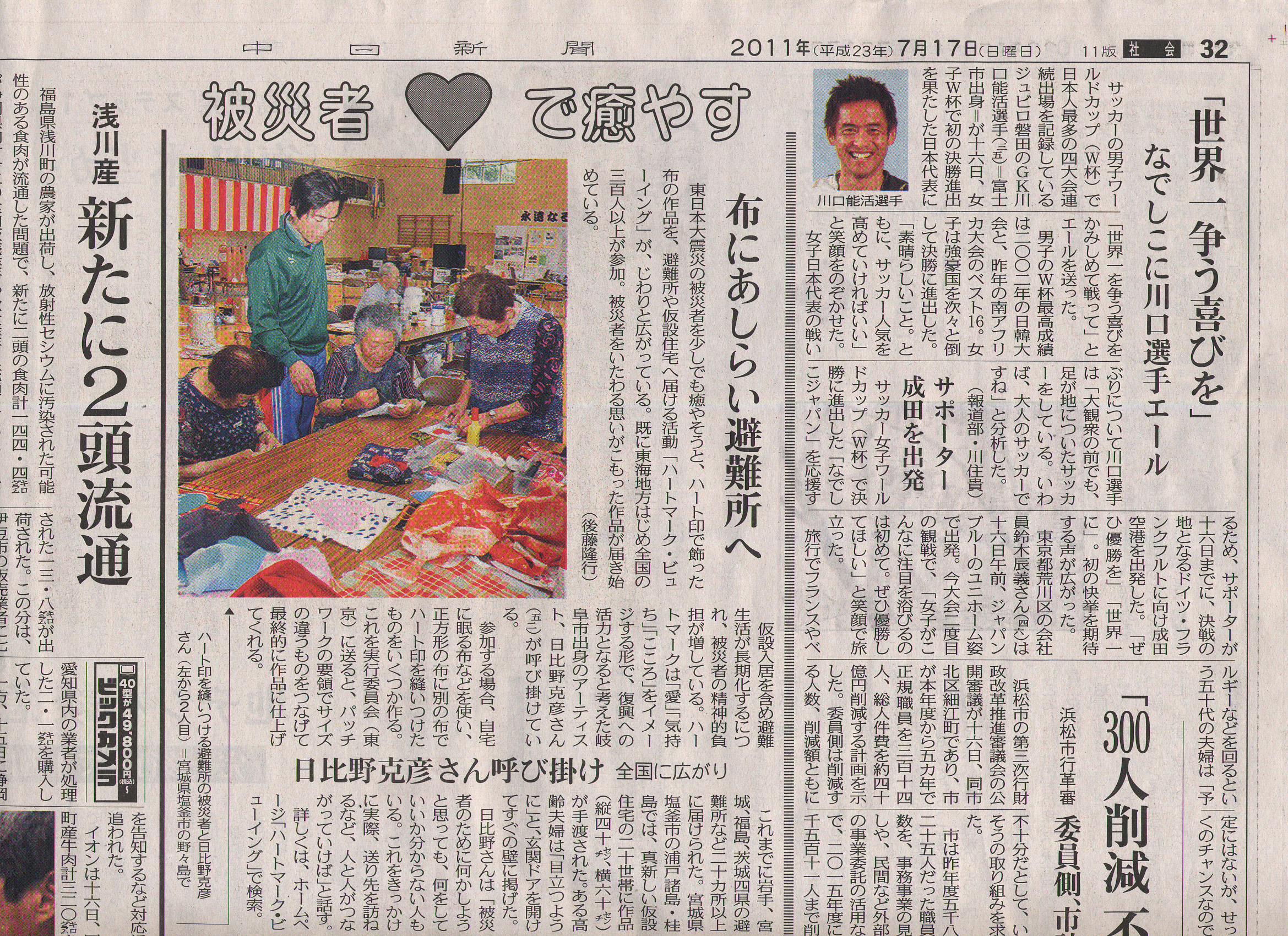 http://heartmarkviewing.jp/archive/img/2011.07.17_BCfF__7J9_B.jpg